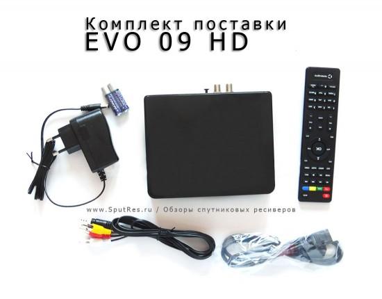 EVO 09 HD Телекарта комплект поставки