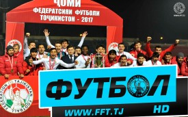 В Таджикистане появился новый спортивный канал