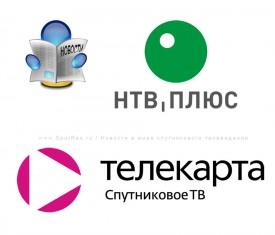 Новости спутниковых операторов