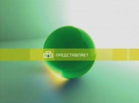 Проект «Настоящее кино» на НТВ