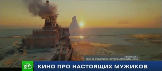 НТВ выступил в качестве партнера «Ледокола», который был признан одной из лучших лент 2016 года