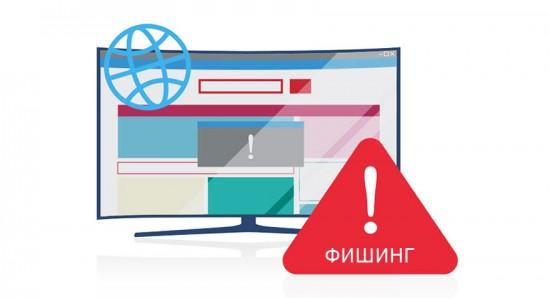 Как происходит взлом Smart TV