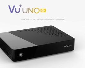 Обзор спутникового ресивера VU+ Uno 4K