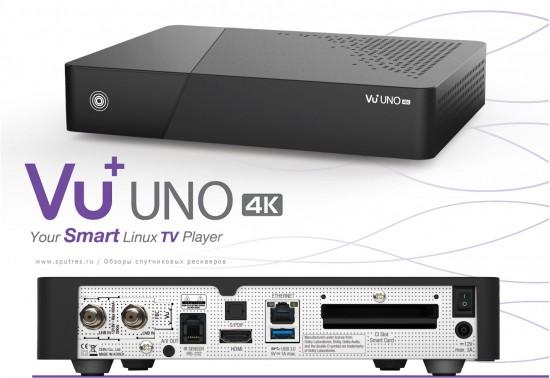 VU+ Uno 4K спутниковый ULTRA HD ресивер приставка отзывы