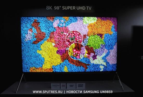 Samsung UN98S9