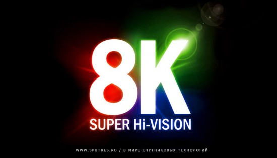 8K Ultra HD: что это
