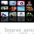 25% россиян подключают дополнительные пакеты