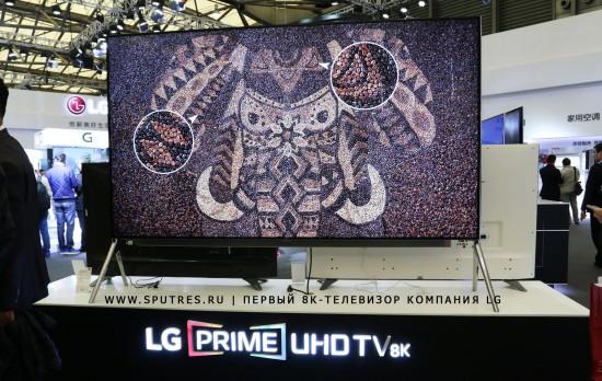 LG 98UH9800 - Первый 8К-телевизор компания LG презентовала еще в несколько лет назад, в 2015 году