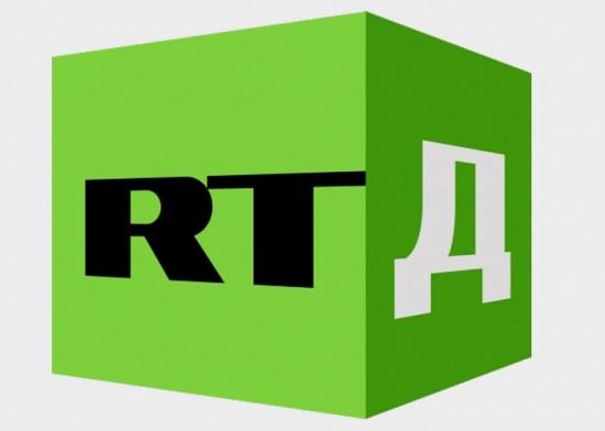 RTД, или «Russia Today Documentary», - российский документальный канал