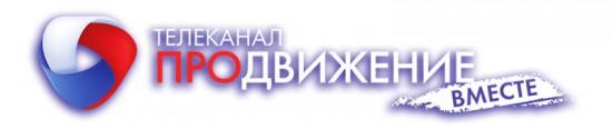 «Продвижение» - телеканал, предназначенный для семейного просмотра