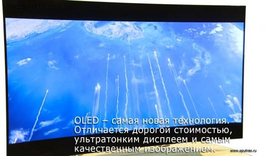 Изогнутые экраны используются в OLED телевизорах, разрешение которых достигает 4К.