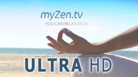 Количество Ultra HD каналов увеличивается My Zen TV