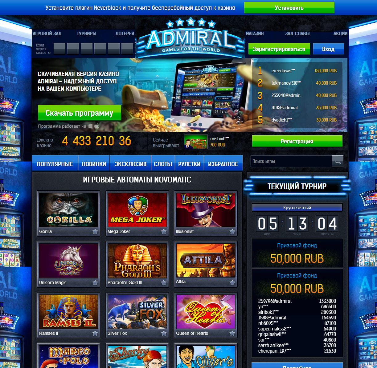 Разновидность бонусов в игровых автоматах