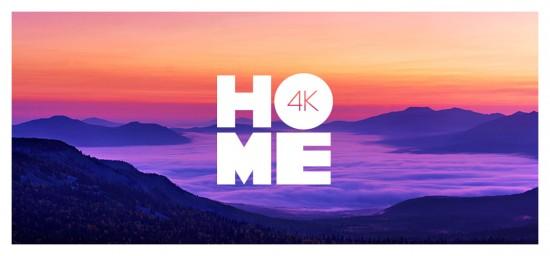 Речь идет о региональном телеканале сети «Уфанет», который вещает под названием «Home 4K»