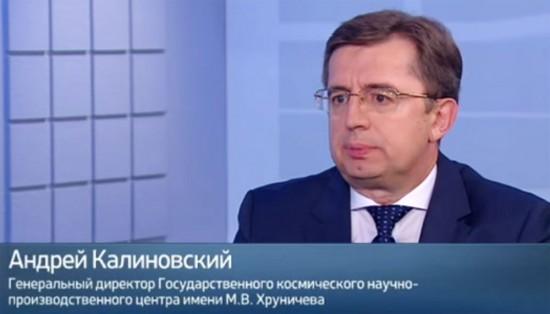 Андрей Калиновский, космический центра имени Хруничева