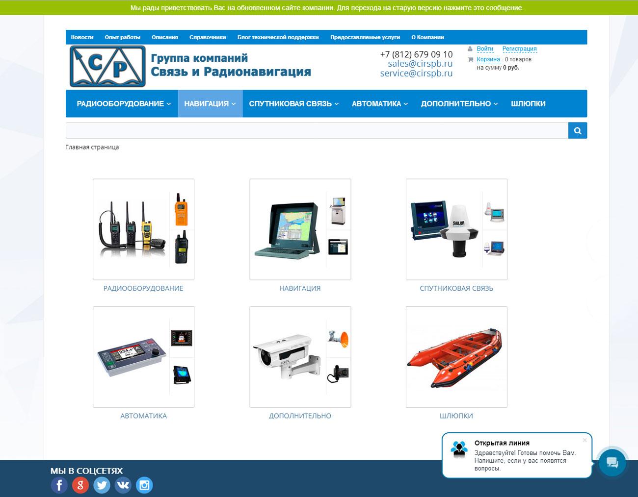 GNSS приемник - сертифицированные модели лучших производителей