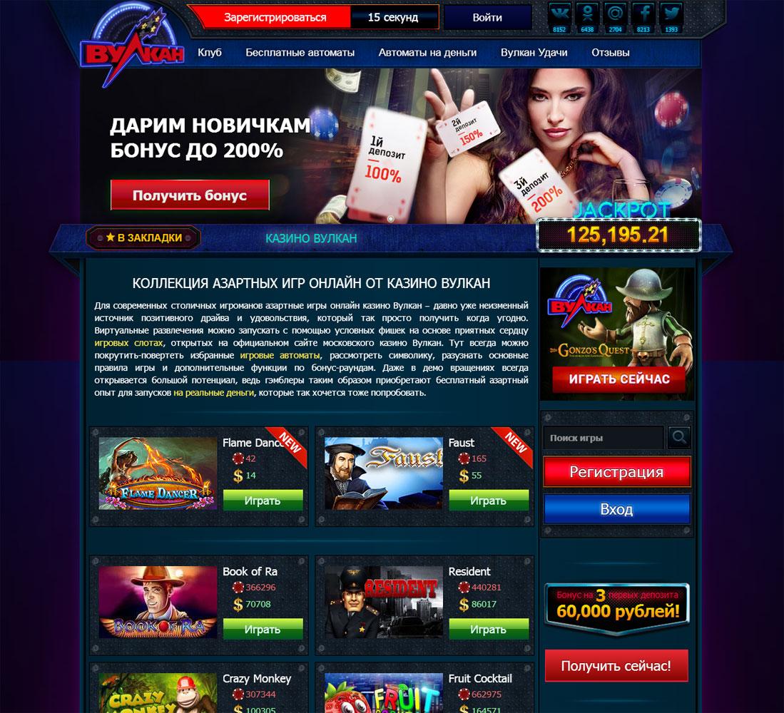 Бесплатные азартные игры для онлайн отдыха