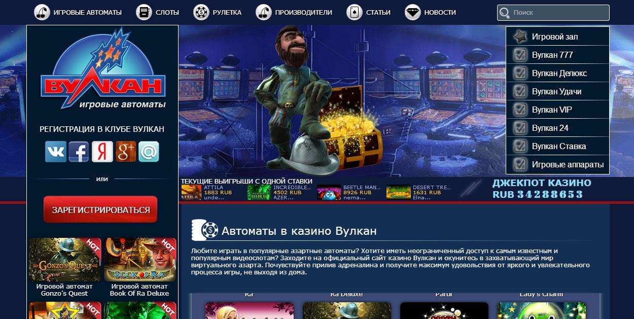 игроавтоматы бонус зарегистрироваться биздеапазитные1000 рублей