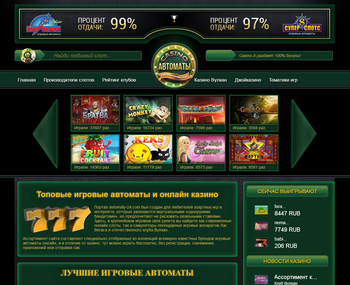 Получайте постоянные космические прибыли в игровые автоматы казино Адмирал
