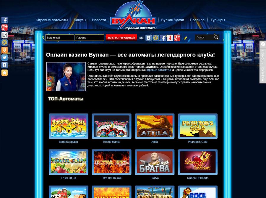 Учитесь и зарабатывайте в казино вулкан с бесплатными автоматами
