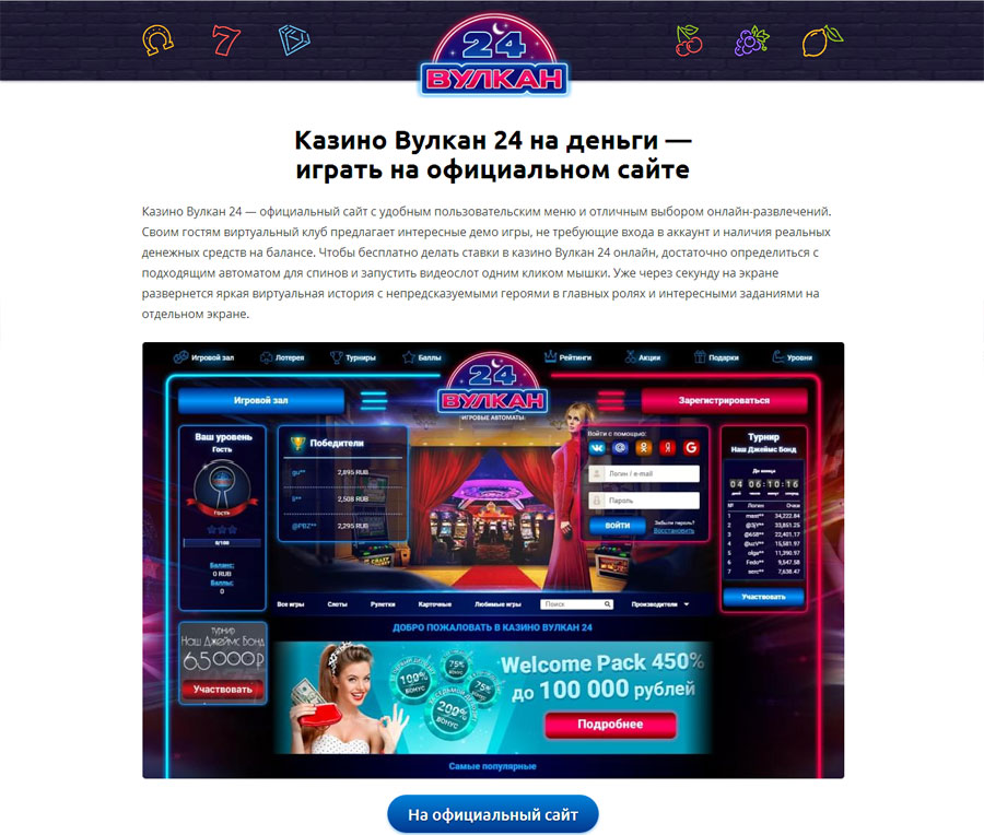 welcome e vulcan casino net