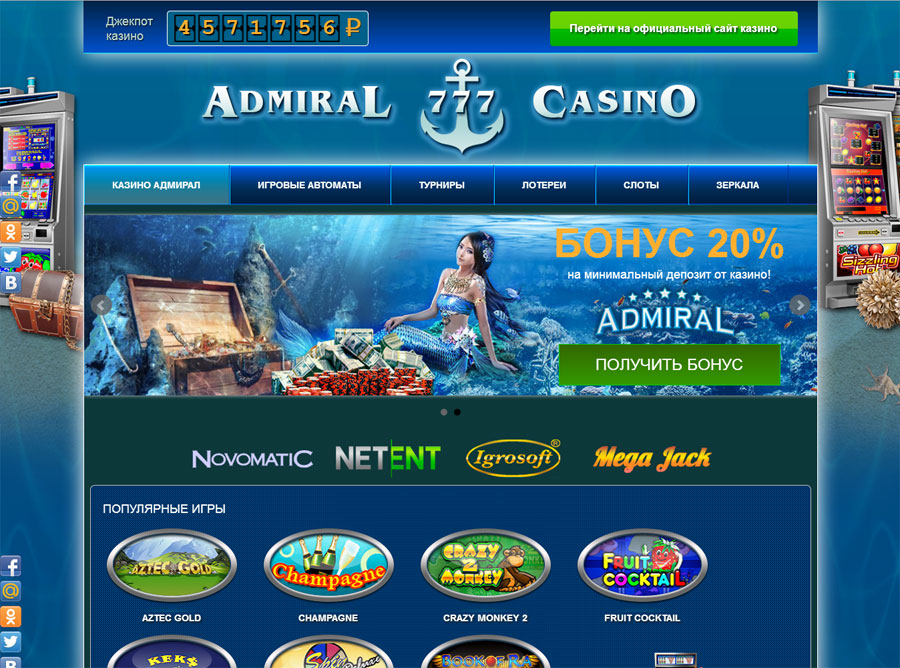 Схема online casino korean