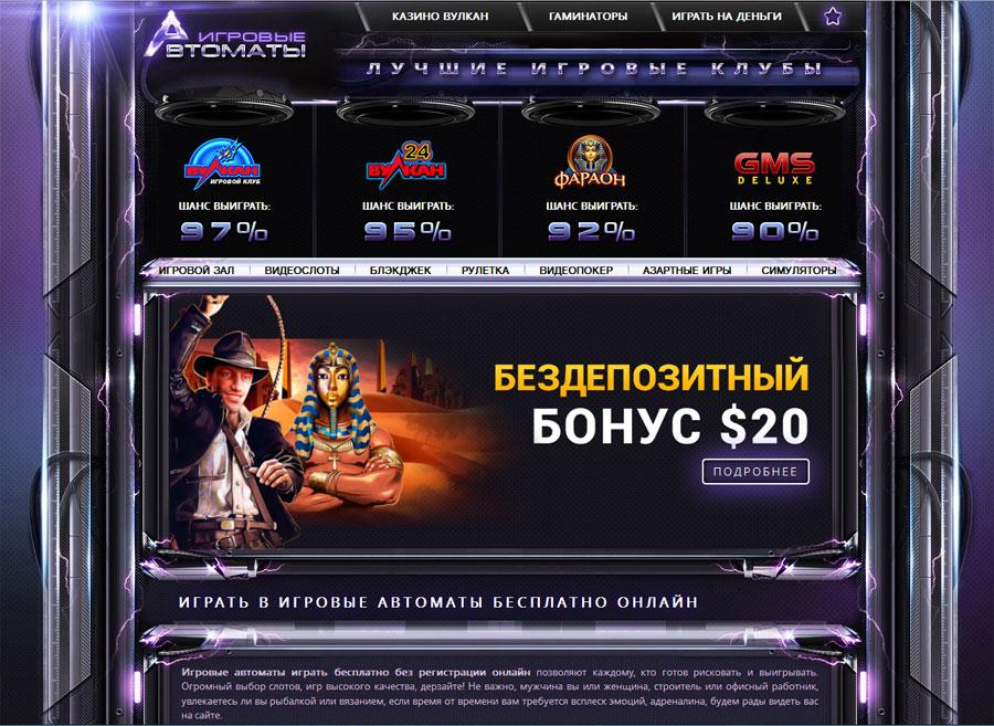 С игровыми автоматами от мировых брендов в казино онлайн, каждый человек сможет рискнуть и выиграть