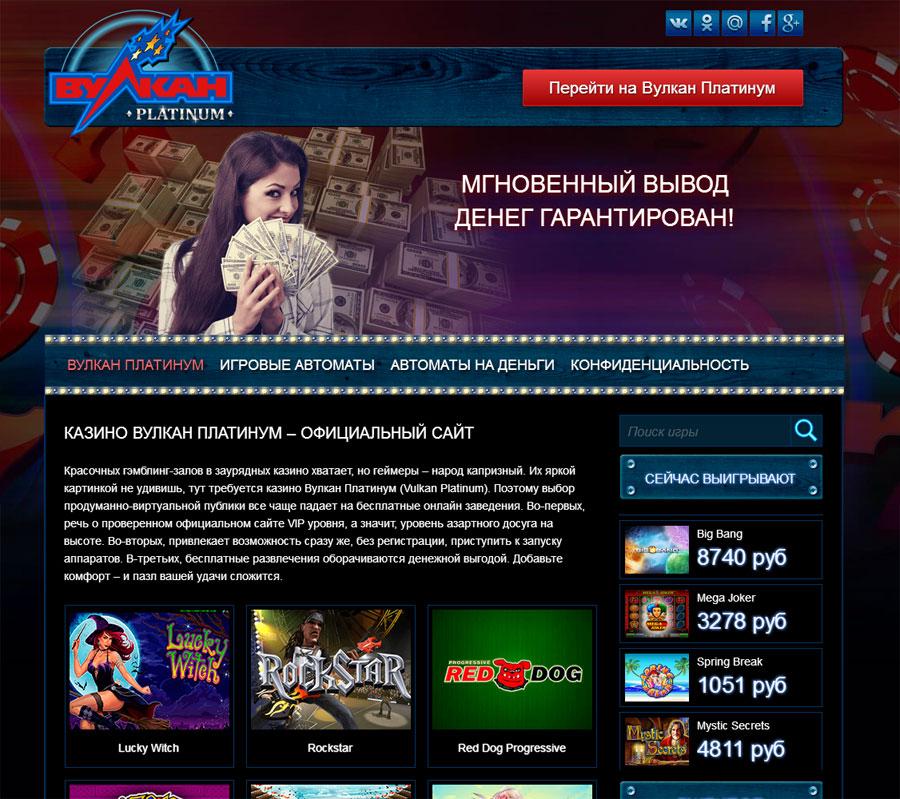 зайти на сайт fonbet com