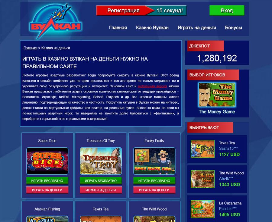 Нравятся азартные игровые автоматы от известных брендов в кизино Вулкан?