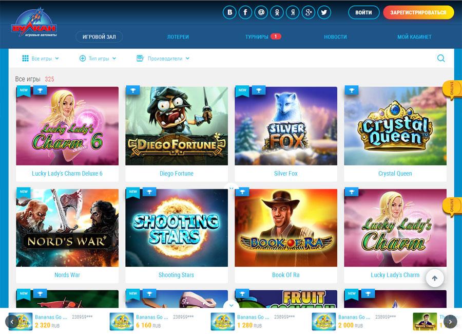 Все ваши вкусы и предпочтения в игре за игровыми автоматами собраны в одном месте, это казино Вулкан