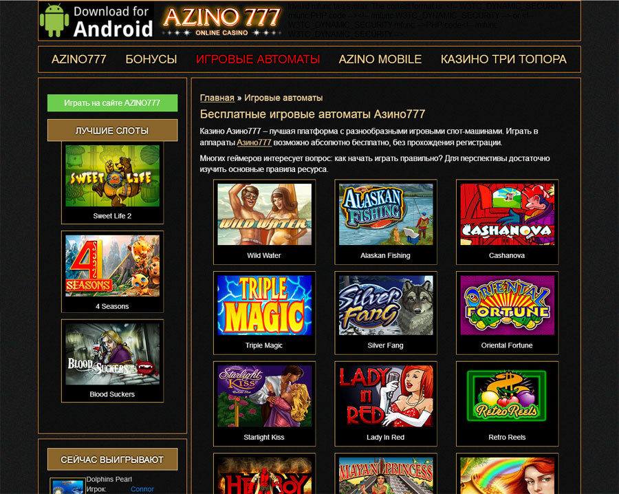 www 7 azino 777 azino mobile