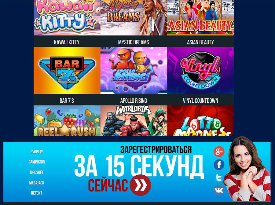 Играйте и наслаждайтесь времяпрепровождением за увлекательными автоматами vulcan-games-online.ru