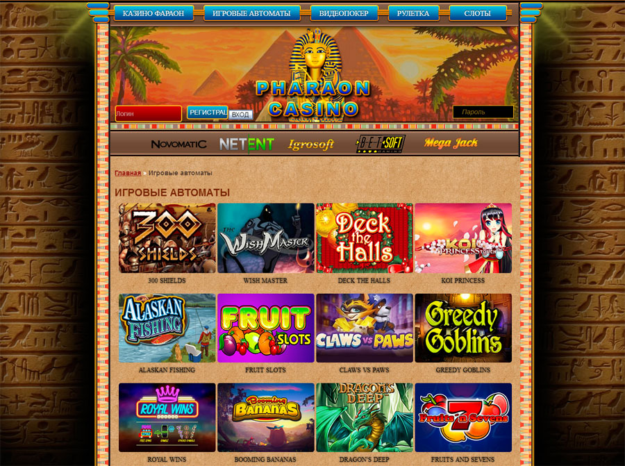 фото Фараон казино игровые автоматы