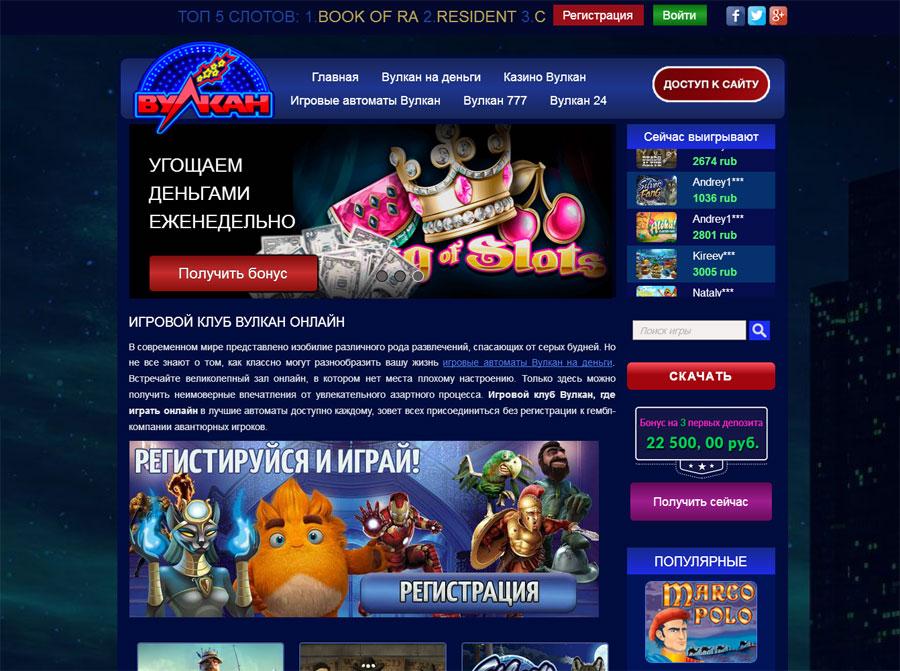 казино 777 доступ к сайту