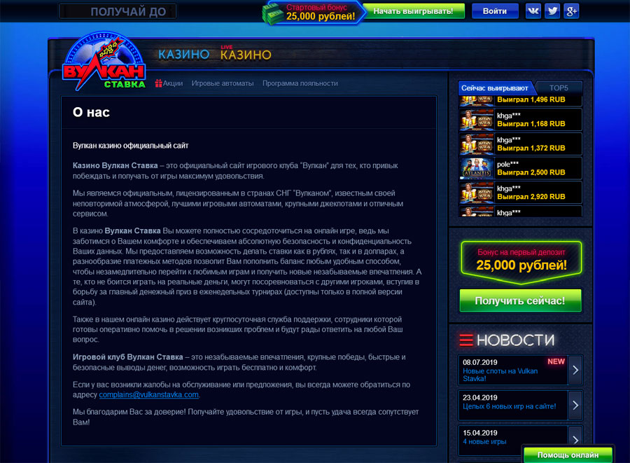 888 покер интернет магазин
