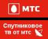 Спутниковое ТВ МТС. Официальная информация об оборудовании и услугах